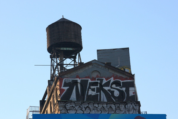 nekst watertower spot